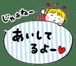 Good friends Sweetheart sticker #12591869