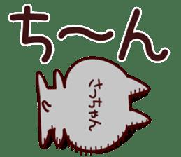 The satchan! sticker #12592045