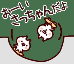 The satchan! sticker #12592056