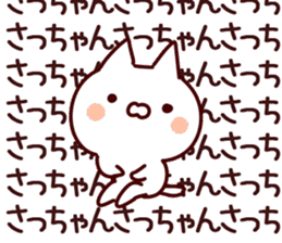 The satchan! sticker #12592061