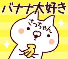 The satchan! sticker #12592065