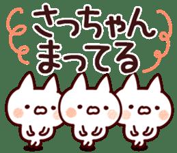 The satchan! sticker #12592067