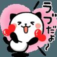 LOVE❤うご!パンダねこ | LINE STORE