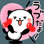 สติ๊กเกอร์ไลน์ Kitty Panda 11