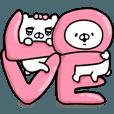 会話にクマを添えましょう【愛】 - クリエイターズスタンプ
