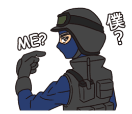SWAT Codename 01 sticker #12597561