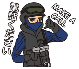 SWAT Codename 01 sticker #12597586