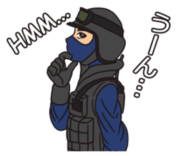 SWAT Codename 01 sticker #12597588