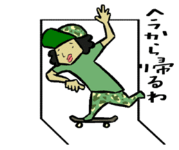 Skater 6 sticker #12597840