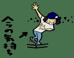 Skater 6 sticker #12597854