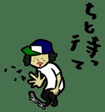 Skater 6 sticker #12597866