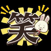 สติ๊กเกอร์ไลน์ KAMI USAGI ROPÉ Talking Kanji Stickers