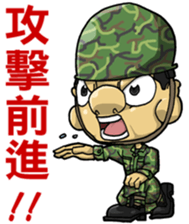 Nose's Military Life sticker #12598538