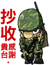 Nose's Military Life sticker #12598539