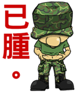 Nose's Military Life sticker #12598543
