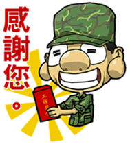 Nose's Military Life sticker #12598545