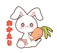 Sticker of the tail ribbon rabbit sticker #12602563