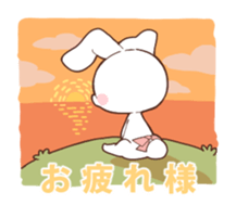 Sticker of the tail ribbon rabbit sticker #12602564