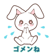 Sticker of the tail ribbon rabbit sticker #12602566