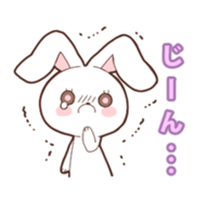 Sticker of the tail ribbon rabbit sticker #12602568