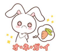 Sticker of the tail ribbon rabbit sticker #12602569
