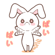 Sticker of the tail ribbon rabbit sticker #12602572