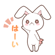 Sticker of the tail ribbon rabbit sticker #12602573