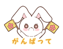 Sticker of the tail ribbon rabbit sticker #12602574