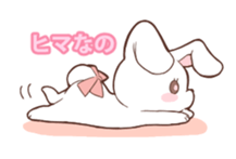 Sticker of the tail ribbon rabbit sticker #12602575