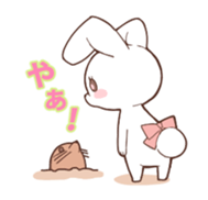 Sticker of the tail ribbon rabbit sticker #12602578