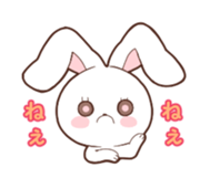 Sticker of the tail ribbon rabbit sticker #12602588
