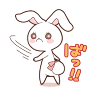 Sticker of the tail ribbon rabbit sticker #12602594