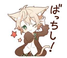 NEKOMIMI boy sticker sticker #12613375