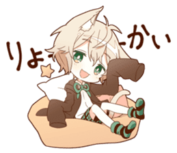 NEKOMIMI boy sticker sticker #12613376