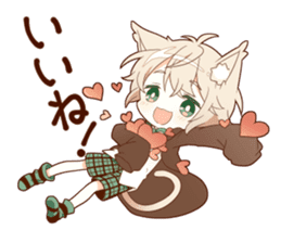 NEKOMIMI boy sticker sticker #12613378