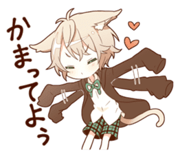 NEKOMIMI boy sticker sticker #12613379