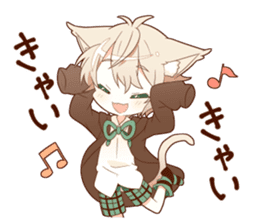 NEKOMIMI boy sticker sticker #12613380