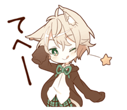 NEKOMIMI boy sticker sticker #12613390