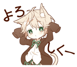 NEKOMIMI boy sticker sticker #12613395