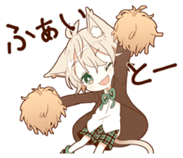 NEKOMIMI boy sticker sticker #12613400