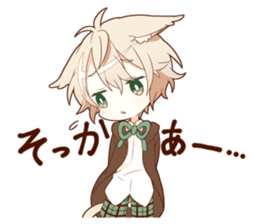 NEKOMIMI boy sticker sticker #12613404
