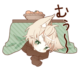 NEKOMIMI boy sticker sticker #12613412