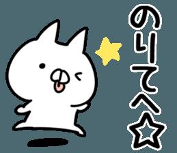 The Nori! sticker #12615793