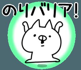 The Nori! sticker #12615795