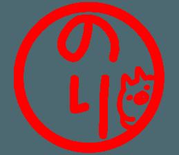 The Nori! sticker #12615810
