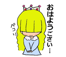 Princess Sticker 1 sticker #12618854