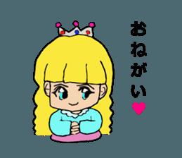 Princess Sticker 1 sticker #12618862