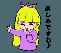 Princess Sticker 1 sticker #12618864