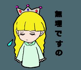 Princess Sticker 1 sticker #12618868