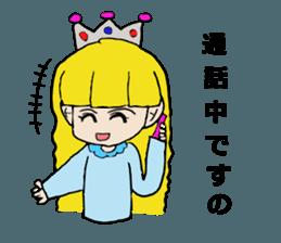 Princess Sticker 1 sticker #12618869